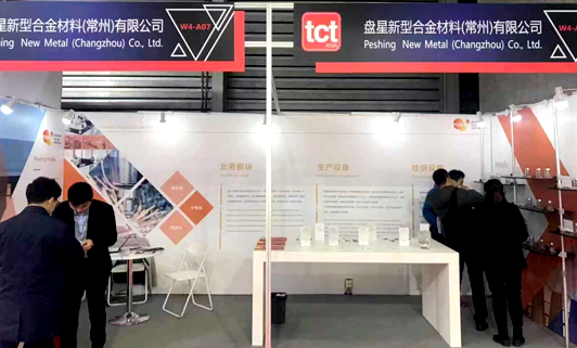 Peshing New Metal debuted at the 2018 TCT Asia Exhibition successfully concluded