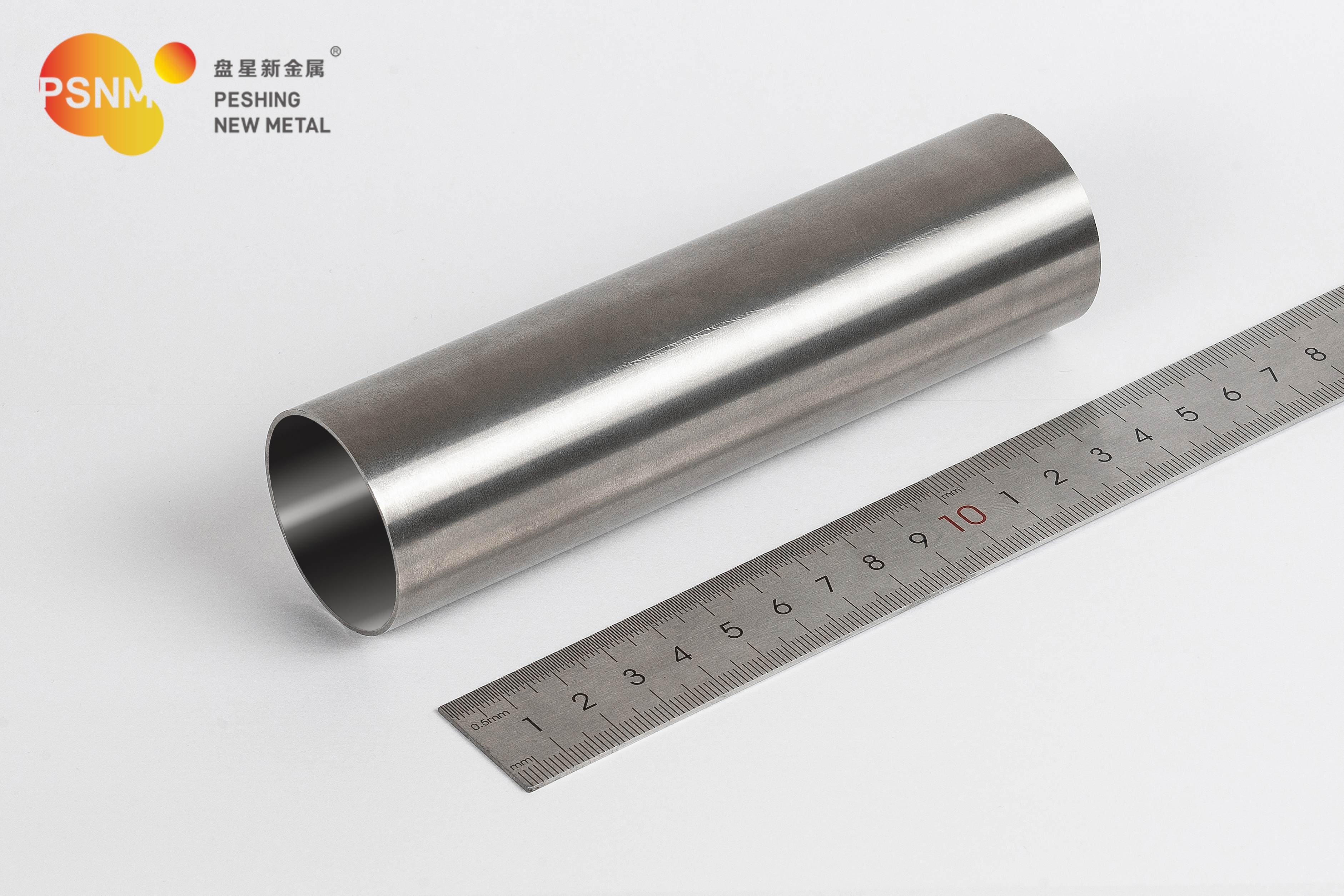 Peshing New Metal successfully developed amorphous alloy tube